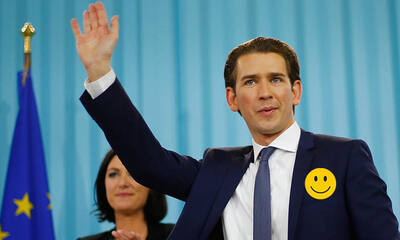 Austria to implement their own vaccination passport